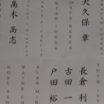 IMG_4266_4.JPG
