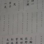 IMG_4267_5.JPG