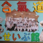 IMG_0147_1.JPG