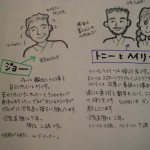 IMG_0205_3.JPG