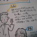 IMG_0207_5.JPG
