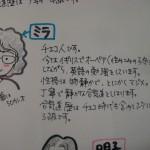 IMG_0208_6.JPG