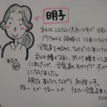 IMG_0209_7.JPG