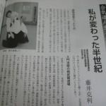 IMG_0018_1.JPG