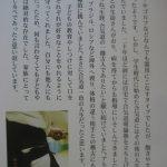 IMG_0353_1.JPG